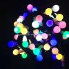 공장에서 고품질 축제 RGB 공 끈 빛