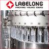 كربن [3ين1] آليّة شراب [فيلّينغ مشن] لأنّ شراب ليّنة [برودوكأيشن لين]
