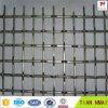 Rete metallica unita/rete metallica concreta