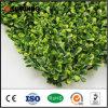 マットのGrennの装飾的な人工的なプラスチック葉の人工的な葉