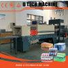 高速自動収縮のパッキング機械