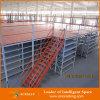 Piso de entresuelo de acero certificado ISO9001/CE/TUV del almacén