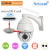 Sricam Sp008マイクロSDのカード128g Onvif屋外の防水IRの速度のドームPTZ IPのカメラ