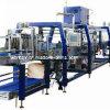 고속 필름 포장 기계 (WD-550A)