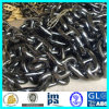 Marine Black Dyed Anchor Chain