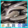 High Quality Cm490/Cm690 Marine Anchor Chain