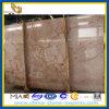 ローズのクリーム色のベージュ大理石の平板(YQZ-MS1017)