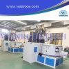 PVC混合機械を運転する二重速度