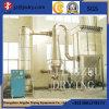 回転のフラッシュ蒸発の乾燥機械はカスタマイズすることができる