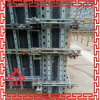 Muro de cimento de aço que dá forma a sistemas