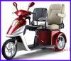 電気移動性のスクーターか三輪車(AG-07)