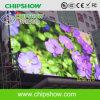 Chipshow P16는 옥외 풀 컬러 LED 게시판을 방수 처리한다