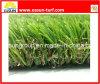 4つの調子の自然な景色の人工的な草