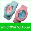 음이온 스포츠 이온 실리콘 시계 (NFSP043)