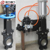 Double Action Pneumatic ActuatorのDIN Knife Gate Valve