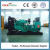 330kw Cummins Diesel Generator Set con Ce e l'iso Certificates