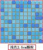 Mosaico blu-chiaro di vetro di quarzo per la piscina