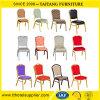 Cadeiras duráveis confortáveis de aço do banquete do hotel da alta qualidade