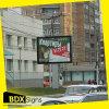 Outdoor Scrolling Billboard (item334)