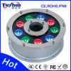 DMX512 Control 9W RGB LED Underwater Light