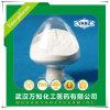 Gastrodin CAS Nr. 62499-27-8 pharmazeutischer Bestandteil