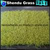 30mmの販売の普及した黄色い人工的な泥炭の草