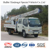 13,5 m JAC High Altitude Work Platfrom Truck