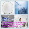 高品質CAS 112732-17-9の獣医薬剤のEnrofloxacinの塩酸塩