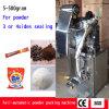 粉の微粒のDosing&の満ちる高速および正確さの自動4サイドバッグ形式の盛り土のシール機械