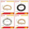 질 아연 합금 핸드백 기계설비 이음쇠, 금속 D-환형물 및 O 반지