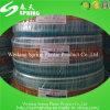 Boyau de jardin de tissu-renforcé de PVC de qualité avec les garnitures en laiton