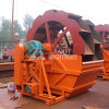 Alto Capacity Easy Operation Sand Washing Machinery su Sale