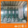ムギの製粉機械(120t製粉機)