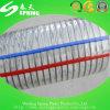 Boyau non-toxique de fil d'acier de PVC de spirale