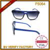 Sonnenbrillen der flachen Oberseiten-F5064