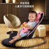 Baby-Schalthebel-Schwingstuhl-Kind-Baby-Schwingstuhl
