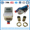 IC Card Prepaid Water Meter pour Fitting Water Meter