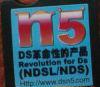 N5 Kaart