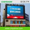 Farbenreicher im Freien großer LED Bildschirm des Chisphow Fabrik-Preis-Ak13