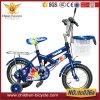 [هي غرد] أطفال درّاجة/طفلة درّاجة