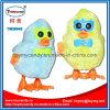 Enrouler vers le haut le jouet simple de poulet de peluche en verre de dessin animé d'aile