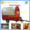 Lifted Sales Windowの移動式Food Cart