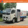 상표 세척 난간 트럭 중국 난간 청소 트럭