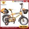 أصفر أطفال درّاجة/درّاجة