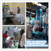 정밀한 제분기, 우간다의 옥수수 옥수수 기계 제분기