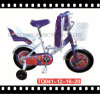 A bicicleta, bicicleta, bicicleta do interruptor inversor, bicicleta do interruptor inversor, ciclo das crianças, caçoa o ciclo