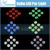 Высокое качество Rgbwuv 9X12W Wireless DMX СИД PAR Light