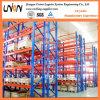 中国の工場製造者の低温貯蔵ラック