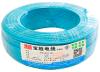 PVC-Draht