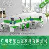 حديثة مكتب طاولة مكتب معدن بنية حاسوب طاولة